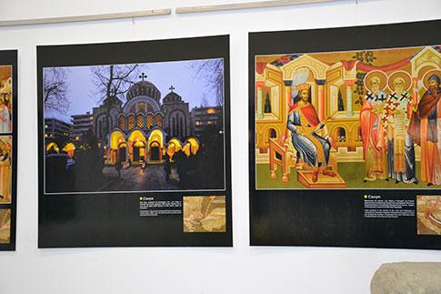 """Отворена изложбата на фотоградии """"По трагите на Свети Кирил и Методиј"""""""